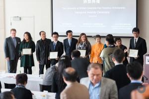 20160226 IAR_Pan Tianshou Scholarship-65