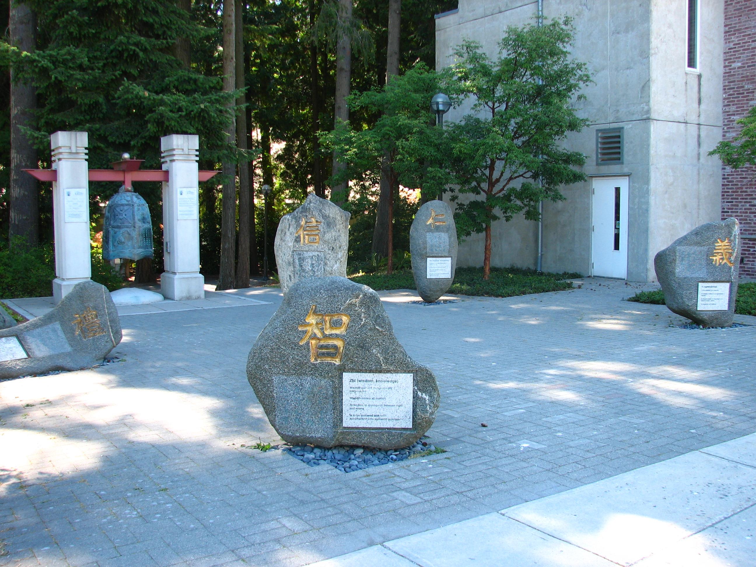 C. K. Choi Building stone garden