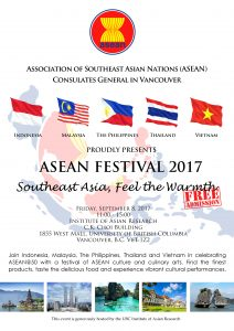 2017 ASEAN Festival Event Poster